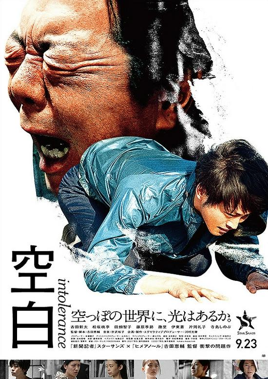日本票房:《假面之夜》绝对优势连居
