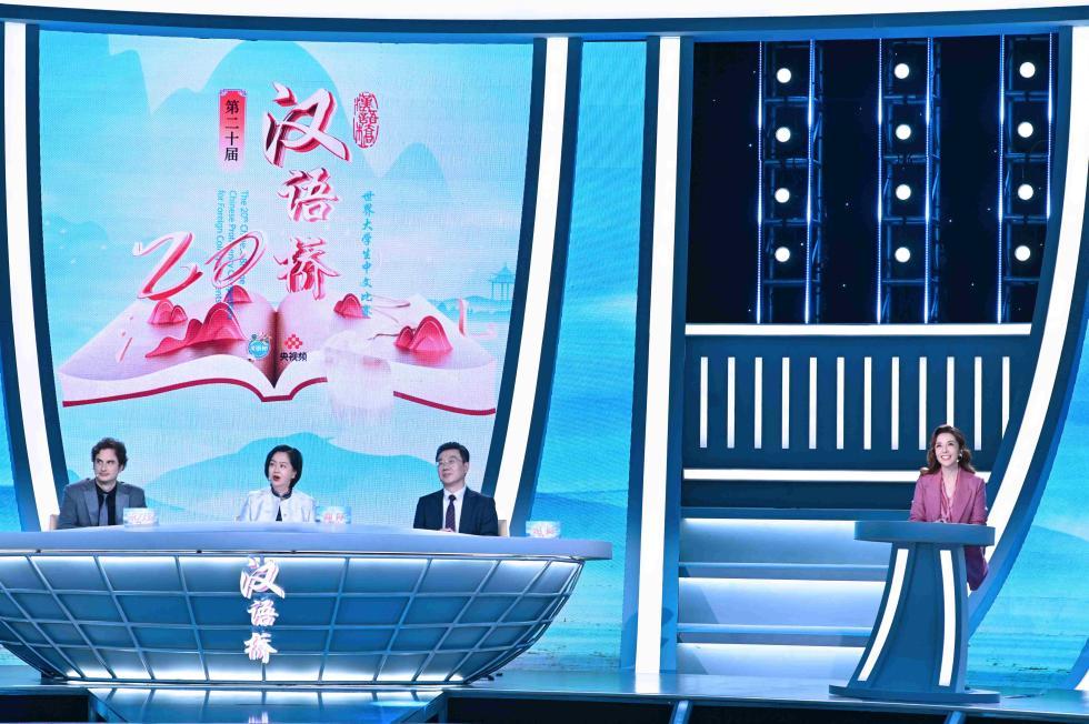 """第二十届""""汉语桥""""世界大学生中文比赛大洲突围赛举行"""