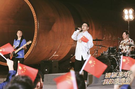《请你来听我的演唱会》用歌声致敬祖国 打造新时代音综风向标