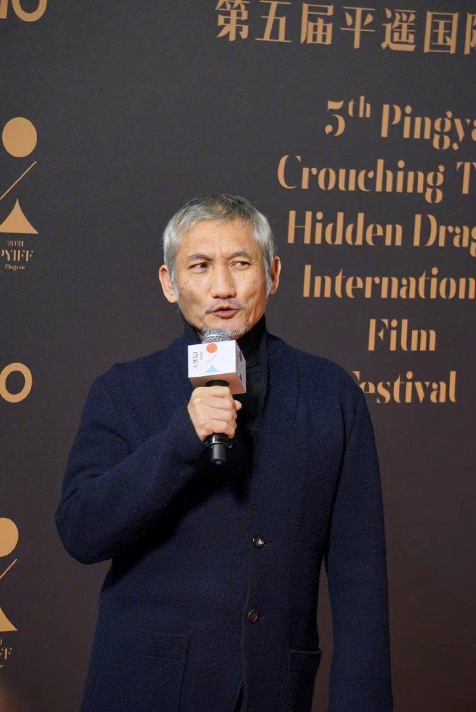 第五届平遥国际电影展开幕 段奕宏王俊凯等亮相红毯