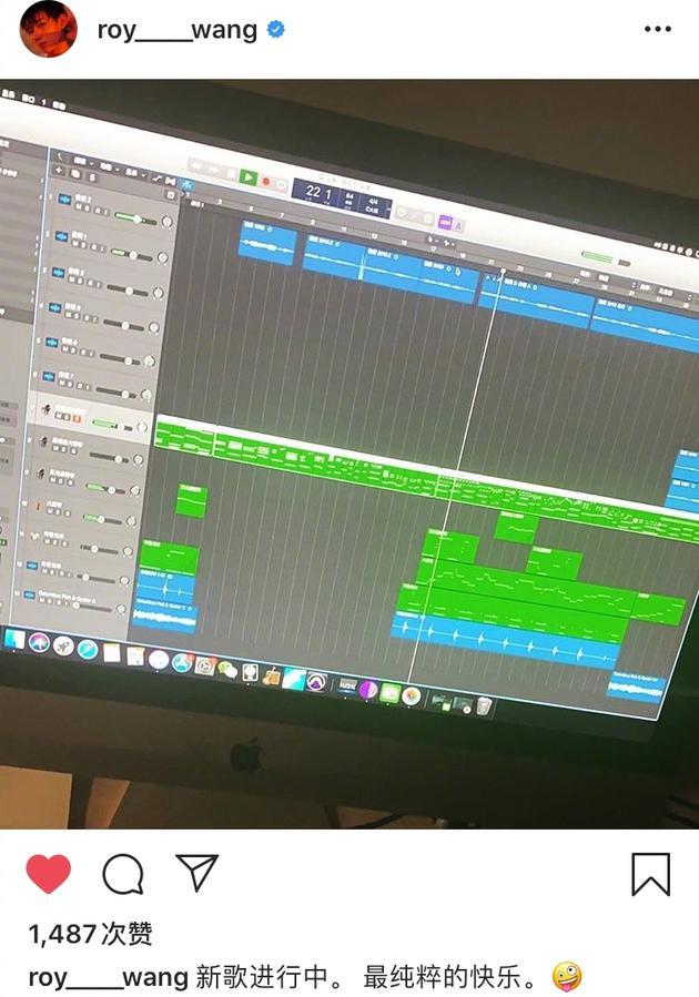 王源透露新歌正在制作中 称创作是最纯粹的快乐