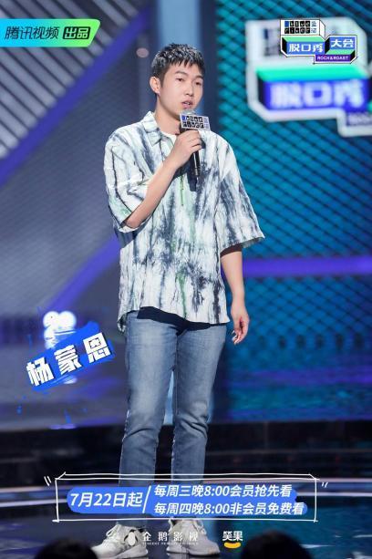 中国兄弟连_《脱口秀大会》第三季周奇墨呼兰直接对垒_娱乐频道_中国青年网