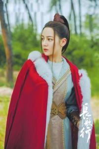 瑞巴(Reba)表示,龙歌是最能引起共鸣的角色,并赞赏她拥有坚强的内心。《中国日报》